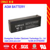 GV 12V Storage Lead Acid Battery 12V 2.6ah