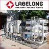 Equipamento do tratamento da água de sal do preço direto da fábrica