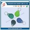 Access ControlまたはIdentificationのためのRFID&Nfc Supplier RFID Keyfob Kab26