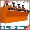 Machine de flottaison d'installation de fabrication de minerai de cuivre
