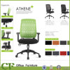 Staff Desk를 위한 고도 Adjustable Modern Office Swivel Chair