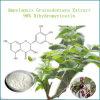 Pó do extrato 98% Dihydromyricetin da folha do chá de Moyeam