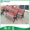 Cast Alum Metal Foot 정원 Bench Seat (FY-008X)를 위한 목제 Slats