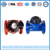 Dry Type détachable Woltmann Water Meter de Dn15-25mm