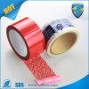 カスタムプリントタンパーの証拠の機密保護のシーリングテープ