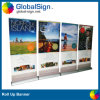 Aluminum Roll up Banner Display (URB-2)
