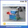 대나무 모직 저미는 기계, 기계 (MBZS-2A)를 만드는 대나무 지팡이