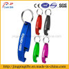 2016 commercio all'ingrosso Custom Aluminum Bottle materiale Opener Key Chain