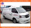 Guardiamarina Van di Foton per il mini congelatore freddo Van della bevanda