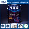 HualongヨーロッパEn71-9の標準乳剤の内壁のペンキ(HN-9600)