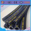 Tuyaux hydrauliques à haute pression (en856 4sh/4sp)