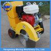 Портативный автомат для резки дороги газолина