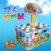 Máquina de jogo batendo luxuosa do entalhe da máquina de jogo da Whac-um-Toupeira -2p