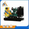 中国製60h 35kwの無声発電機