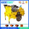 ケニヤの機械を作るM7miの土のブロック