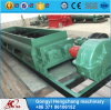 中国の高品質の粉二重シャフトのミキサー機械販売