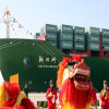 Transporte Overseas Shipping From Beijing a Cochin/Madras