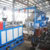 Cadena de producción de la estera del acoplamiento del PVC