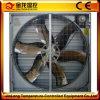 Exaustor automático de aço inoxidável do obturador feito em China para o baixo preço da venda