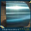 Bobina di alluminio ricoperta PVDF