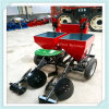2 Reihe Potato Planter für 20-35HP Tractor für Sale