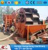 الصين حارّ عمليّة بيع عجلة رمز وحصاة يغسل [بلنت قويبمنت]