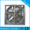 Ventilateur d'extraction de volaille