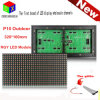 P10 RGY Outdoor Tri-Color Module 320 Affichage * 160mm 1/4 Scan for P10 Dual Color message programmable Moving LED