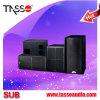 Subwooferのサウンド・システムのスピーカーボックス