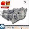 180 rectángulos empapelan la máquina de la fabricación de cajas del almuerzo (QC-9905)