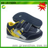 Children Sport Shoes (GS-JS1504A)
