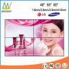 Schmale videowand der Anzeigetafel-46 des Zoll-LED LCD mit eigener Software (MW-463VAD)