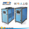 Refrigeratore di raffreddamento ad acqua per la macchina termica di induzione