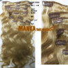 100%년 Virgin Remy 브라질 Hair 125g/Lot Clip Hair Extension