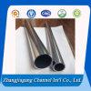 Prezzo di alluminio dei tubi di alluminio saldato alta frequenza per tonnellata