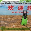 Kaltes Wasser-Haushalts-Hochdruckauto-Reinigungs-Maschine