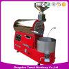 Roaster кофеего газового нагрева профессионального опыта