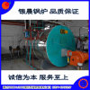 直接製造業者! ! ! 省エネの衣料産業の蒸気ボイラのディーゼル油の燃料