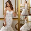 花嫁衣装(AS-4019)