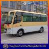 高品質の中継バス