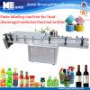 Чисто машина для прикрепления этикеток бутылки любимчика воды