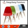 [هيغقوليتي] تصميم حديثة وقت فراغ [بّ] [إمس] كرسي تثبيت ([جك-22])