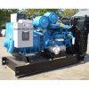 Звукоизоляционный дизель генератора - приведенный в действие Perkins Двигателем