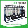 UFの給水系統が付いている熱い販売法の水処理装置