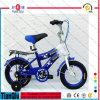 子供自転車か後部席が付いている子供のバイク