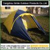 مرنة [فيبرغلسّ] [مركت سقور] [فيربرووف] يخيّم خيمة قابل للانهيار