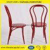 2015 새로운 디자인 아름다운 Barstool 여가 의자
