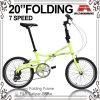 2015 جديدة 7 سرعة سبيكة يطوي دراجة ([ول-2044ا])