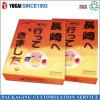 高級な韓国の長方形のギフト用の箱チョコレートギフト用の箱