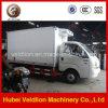 JAC 4*2 3ton Refrigerator Truck